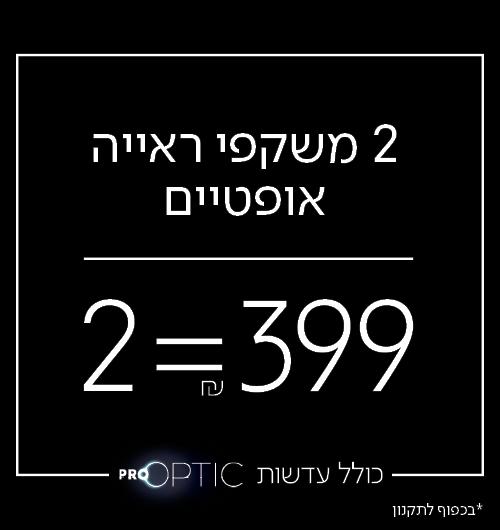 2=399